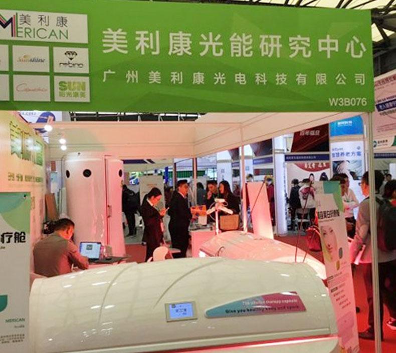 上海展首次出现美白舱,你还在质疑它没有效果吗?