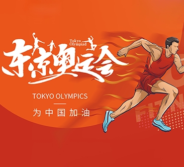 东京奥运会选手接二连三退赛,背后的内幕竟然是……