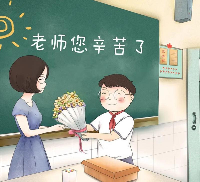 致敬爱的老师|秋水蒹葭,不忘师恩