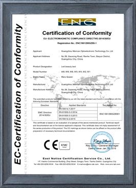 抗衰老美容倉CE証書